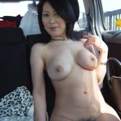Asian Milf nude in the car